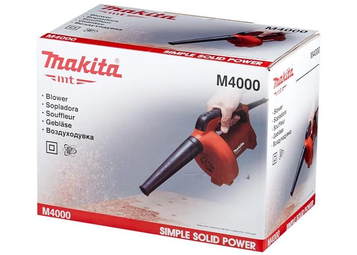 Воздуходувка MAKITA M4000